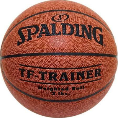 Picture of Spalding Heavyweight Training Ball