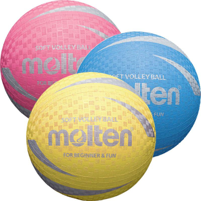 Picture of Molten Soft Volleyball